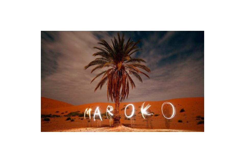 МАРОКО А-Я – имперските столици и Сахара в една екскурзия