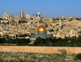 Промо цена Израел самолет от Варна