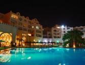 Почивка в Тунис от Варна -Lella Baya 4* Thalasso