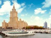 ВИП МОСКВА - авторска програма